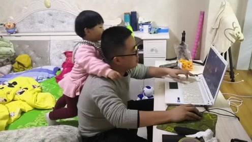 爸爸下了班在玩电脑,宝宝趴在爸爸后背上,这一刻好幸福啊!