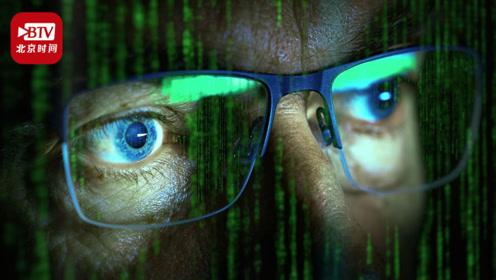 手机成为偷窥工具? 英媒:不要用指纹识别!装安全软件!