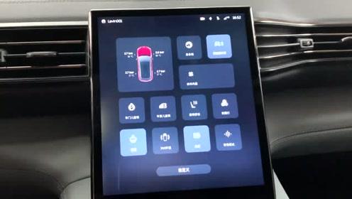 蔚来汽车ES6最新车机系统HMI评测