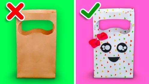 DIY创意手工,原来礼物袋还能这样做,实在太漂亮了