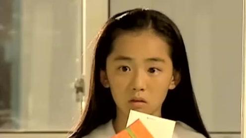 俊熙在学校很受女生欢迎,妹妹恩熙受学姐委托给哥哥送情书