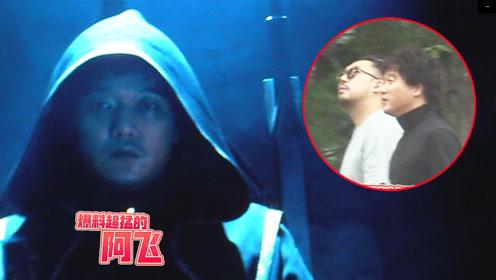 筷子兄弟演技出神入化,坐着不动光凭气场也能营造恐怖氛围