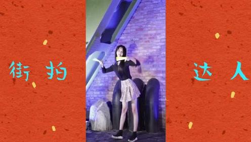 街拍锦集:时尚有气质的小姐姐,魅力不小炫酷够亮眼,身材好到让人羡慕!