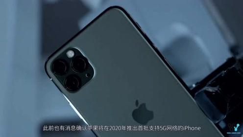 "5G iPhone曝光处理器更强大;坚果Pro 3发布老罗意外""点赞"""