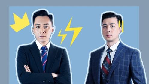 《在远方》:谁说不同道者不与之谋,看刘云天和姚远如何做到?