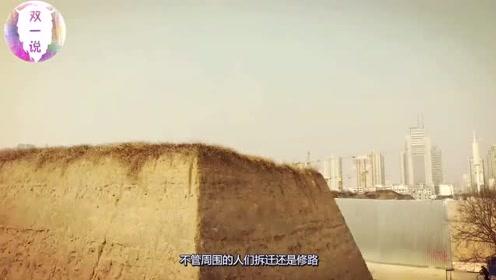"""西安闹市中的""""土墙"""",为何无人敢拆,到底是什么来头?"""