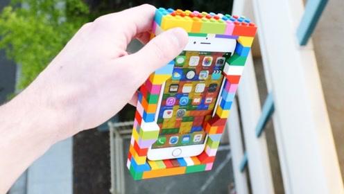 将乐高套在苹果手机上,从高空扔下会碎吗?结果让人意外!