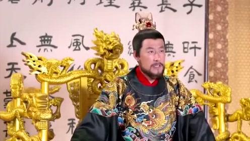 朱元璋爱子鲁荒王墓葬被发现,为何考古专家听说后,兴致都不高?
