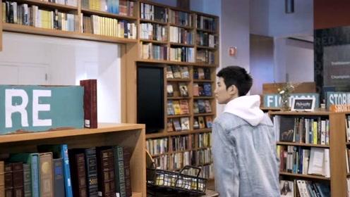 小米CC9Pro x 王源 · 书店