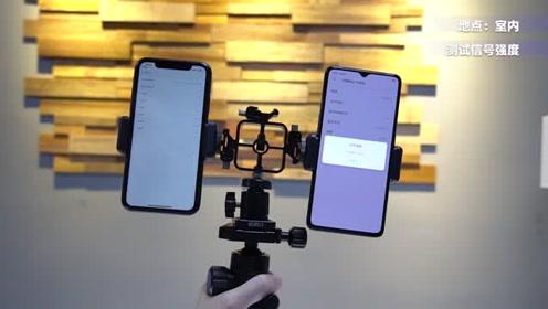 iPhone11和OPPO Reno Ace信号对比,孰强孰弱?