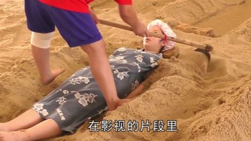 """日本""""砂蒸温泉"""",通过被"""" 埋""""缓解压力,这钱花的很舒服!"""