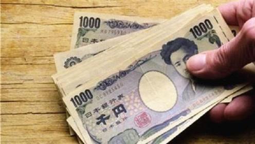 全世界只有日本没有假钞,原因说出来很多人都不信!