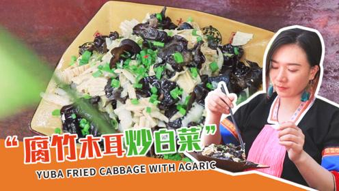 营养又简单的家常美食,木耳炒白菜,这样做很好吃,健康美味共存