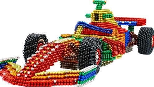 趣味手工秀:磁力珠做超酷f1赛车