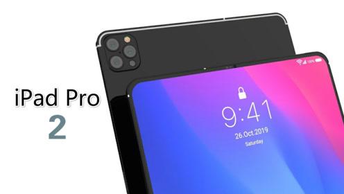 iPad Pro 2 高清宣传片曝光!
