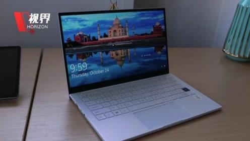 三星新款笔记本配置无线充电功能 可使用触摸板为手机充电