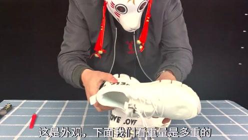 测评某宝月销过万的鞋子,什么神秘原因让其如此火爆,完全看不懂