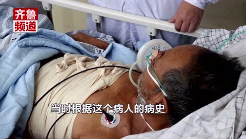 警惕!只因1个梨,75岁老人食管破裂,开胸手术