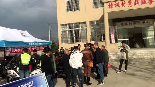 安徽的一场摩托车活动中惊现PCX150!