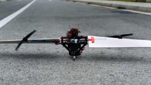 全球最新的飞行方式,可在空中变形,还能垂直起降
