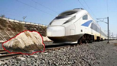 高铁时速高达400km!一旦出现石头挡路咋办?真心佩服我国设计师