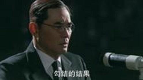 真实影像:溥仪东京审判现场,他用这段话让7个日本战犯被执行死刑