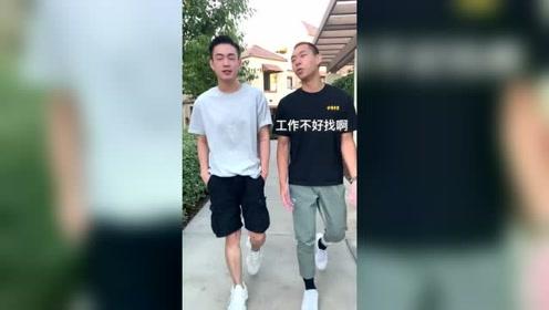 广东收租PK山西挖煤,工作也太难找了,这两人成为兄弟简直绝配!