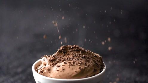 治愈系的巧克力慕斯,顺滑细腻让人心动!