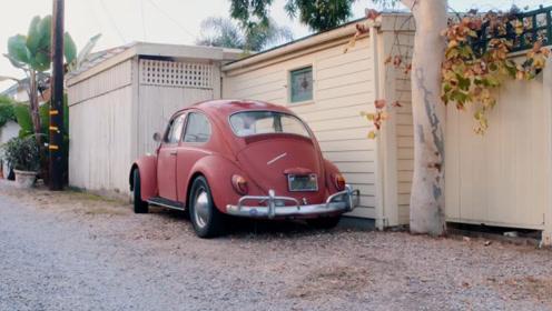 美国汽车不用报废,老外修复57年的甲壳虫,357个零件得到恢复