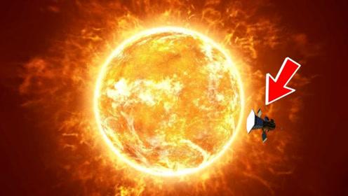 NASA发射的太阳探测器,无限接近太阳,传回了最真实的图片