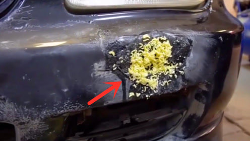 偷工减料的最高境界,汽修工用方便面修复汽车凹陷,不服不行!