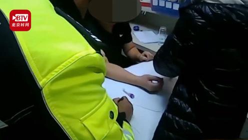 男子报警称车被偷 结果是车倒没丢人先进班房