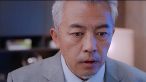 速看《亲·爱的味道》第三十九集 蓝氏宣告破产 靳学成现身