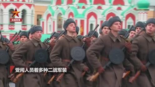 纪念卫国战争红场阅兵78周年 莫斯科红场今天举行阅兵