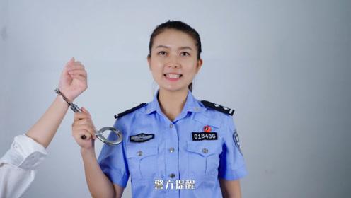 湖南省法治微视频大赛入围作品——《警花说防范之网络贷款诈骗》