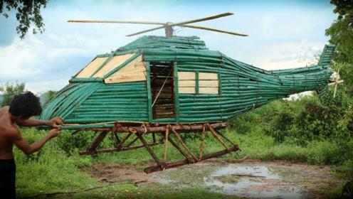 小伙脑洞大开,用竹子制造出一架直升机,吊起来还真像那么回事