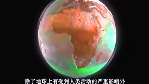 如今的地球长什么样?科学家公布照片,它即将进入晚期
