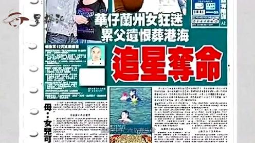 """导致父亲跳河自杀的""""狂热追星族""""杨丽娟,时隔12年终于放手了?"""