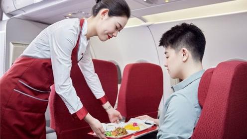 在飞机上需要服务,该怎么称呼空姐?看完涨知识