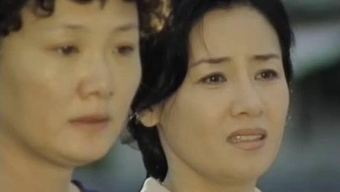 两个妈妈决定将错就错,继续抚养对方的孩子,转身却都已泪流满面