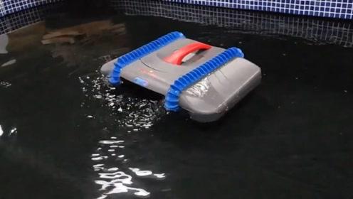 会扫游泳池的机器人,还会潜水,能清理各种垃圾