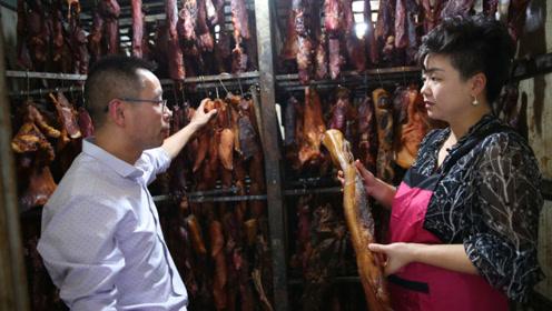 陕南妹子打工带回身价千万老公,老公生意失败,她带老公做腊肉