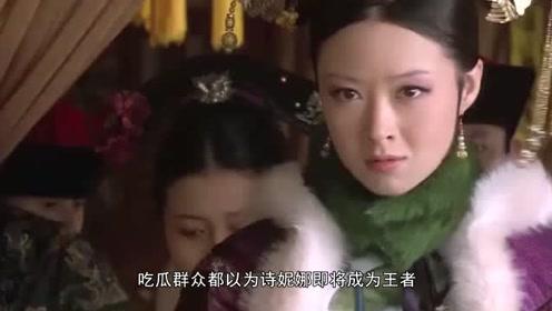 泰国版的宫斗戏,竟然比甄嬛传还精彩,网友:原来电视剧来源于生活