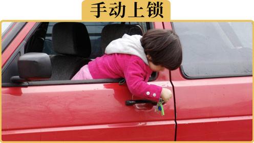备胎说车:为什么日系车不配备行车落锁