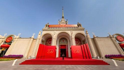 中华人民共和国成立70周年成就展网上展馆