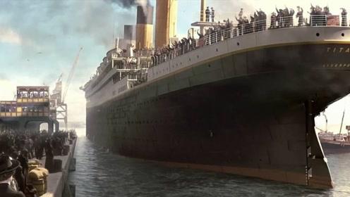 """真相!泰坦尼克号的沉没,很可能跟""""冰山""""没关系!"""