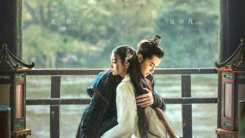 """吴亦凡生日发布新歌《贰叁》 吴京实力演绎真人版""""囧""""字"""