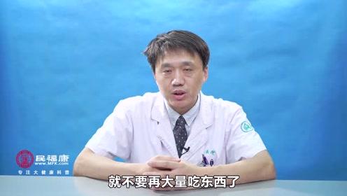 急性胰腺炎发作患者该如何应急处理?