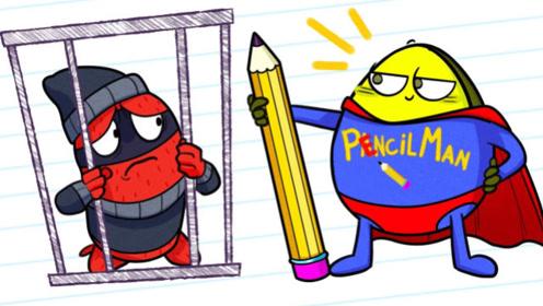 牛油果先生拥有一支神笔,从而变身城市英雄,最终将坏蛋绳之以法