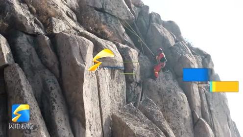 泰山一游客拍照时不慎坠崖 环卫消防合力成功救援